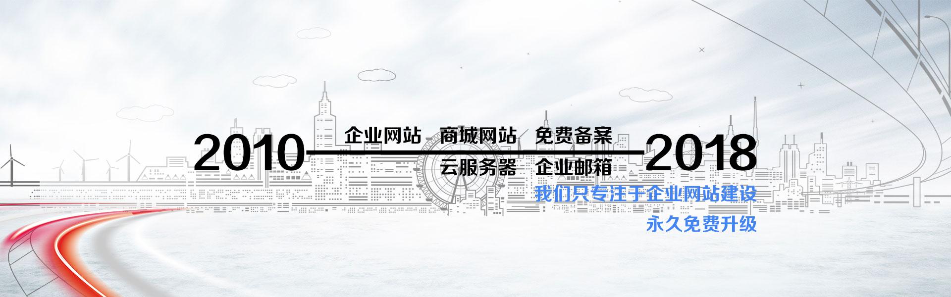 北京网站建设解决方案